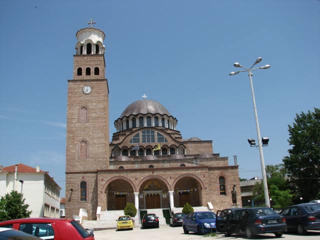 Ταμείο Αλληλεγγύης Κληρικών της Ιεράς Μητροπόλεως Διδυμοτείχου, Ορεστιάδος και Σουφλίου